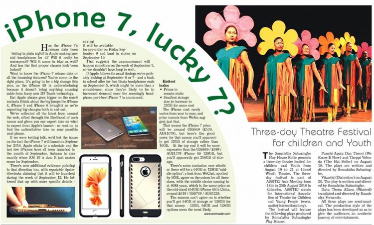 Small information about iPhone 7 (Daily News)